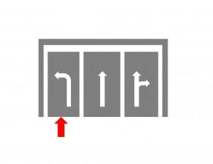 Microsoft Word - 道路標識/左折専用レーン